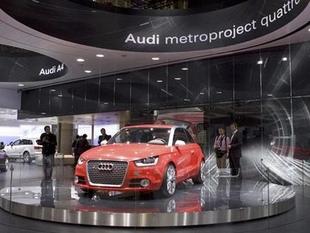 AUDI Metroproject Quattro - Concept-cars 2007 : Retour vers le futur  .com