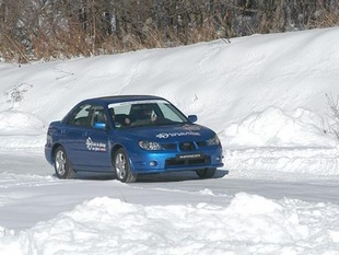 La conduite sur glace avec Subaru - Reportage - Page 2.com