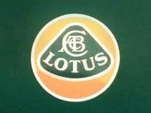 Saga Lotus