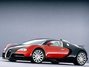 Bugatti à la Cité de l'Automobile - Musée - Page 2.com