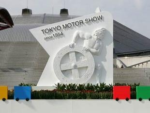 Compte rendu - Salon de Tokyo 2007.com