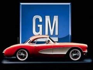 Centenaire de la General Motors