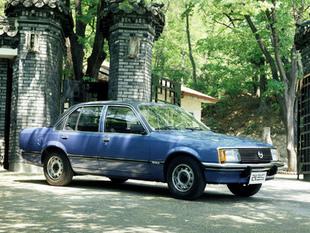 La GM dans le monde : Vauxhall, Opel, Holden, Saab - Centenaire de la General Motors  Histoire - Page 3.com