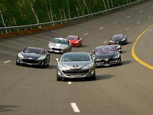 Les concept-cars Peugeot au CERAM - Les concept-cars Peugeot au CERAM  Reportage - Page 1.com