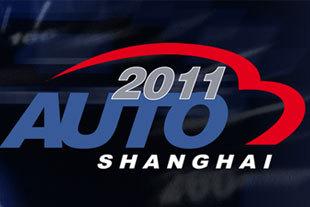 Salon de Shanghaï 2011 -  nouveautés, concept-cars, vidéos, photos