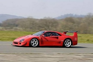 FERRARI F40 GT/M - Bonhams au Goodwood Festival of Speed  .com
