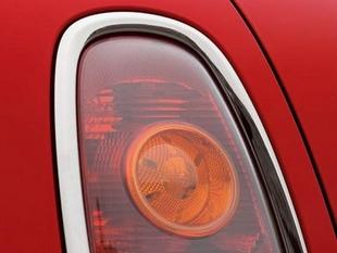 MINI Cooper S 2006 -  - Page 3.com