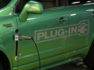 SATURN Vue Green Line plug-in hybrid - Salon de Detroit 2008.com