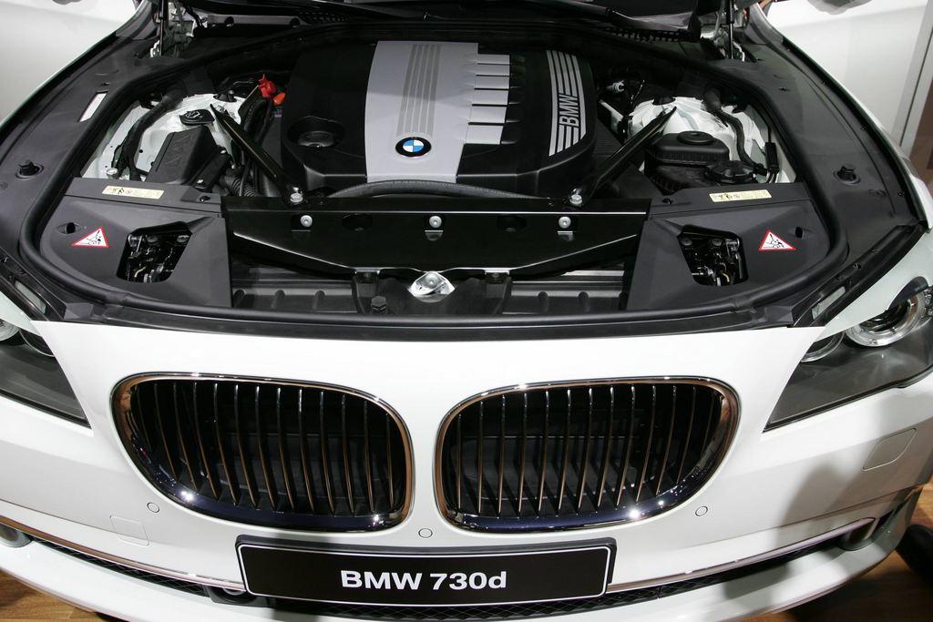 BMW Série 7 - Mondial automobile 2008.com