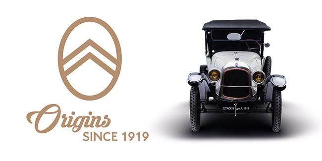 CITROEN Citroën : 100 ans d'avant-garde... ou presque ! - Diaporama de 14 photos.com