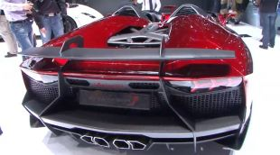 Salon : Lamborghini Aventador J