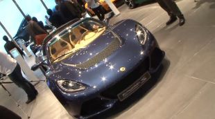 Salon : Lotus Exige Roadster