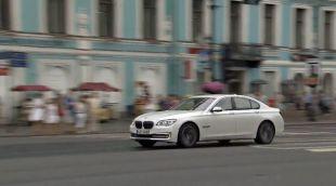 Essai : BMW ActiveHybrid 7L