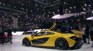 Salon : McLaren P1 au Salon de Genève 2013