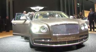 Salon : Bentley Flying Spur 2013