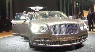 Salon : Bentley Flying Spur 2013