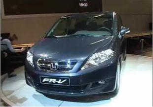 Salon : Honda FRV