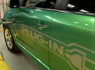 Salon : Saturn Vue Green Line plug-in Hybrid