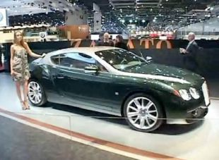 Salon : Zagato Bentley GTZ