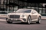 Bentley présente la Continental GT Mulliner Coupé