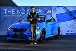 BMW M Award : le Français Fabio Quartararo gagne la BMW M2 CS