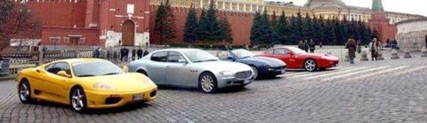 Ferrari et Maserati débarquent en Russie