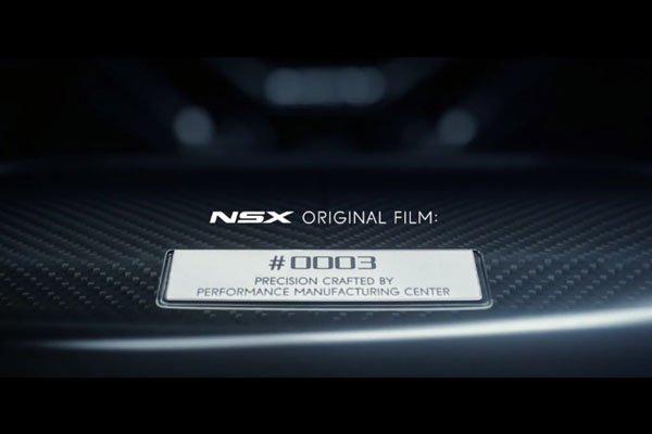 Des vidéos personnalisées pour les acheteurs de l'Acura NSX