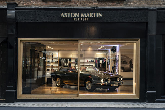 Aston Martin Works Heritage s'installe à Londres