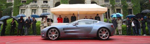 L'Aston One-77 lauréate de Villa d'Este