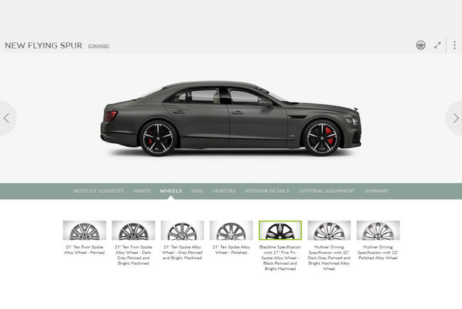 Nouvelle Bentley Flying Spur : le configurateur