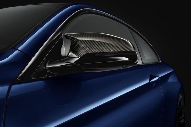 BMW M3 et M4 M Heat Edition : pour le Japon