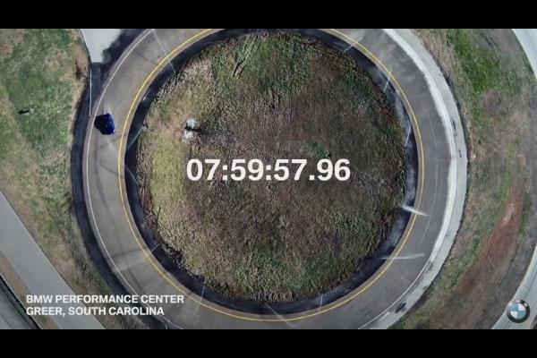 Record : séance de drift originale pour la BMW M5