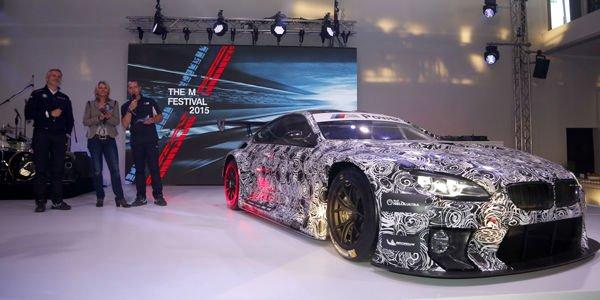 BMW dévoile sa M6 GT3 au Nürburgring