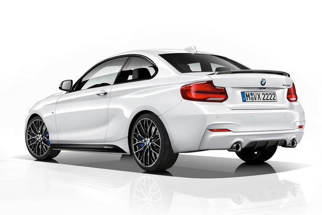 BMW M240i M Performance Edition