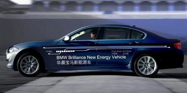 BMW dévoile la Série 5 plug-in hybride