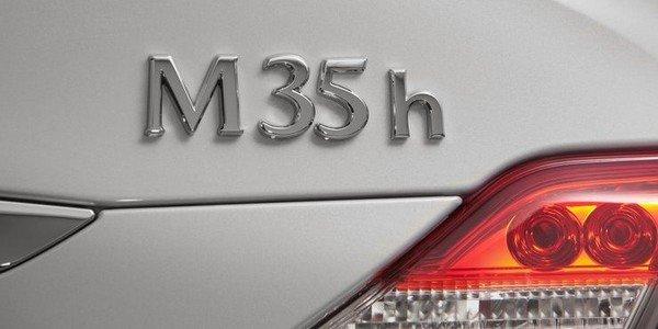Quelques détails sur l'Infiniti M35h