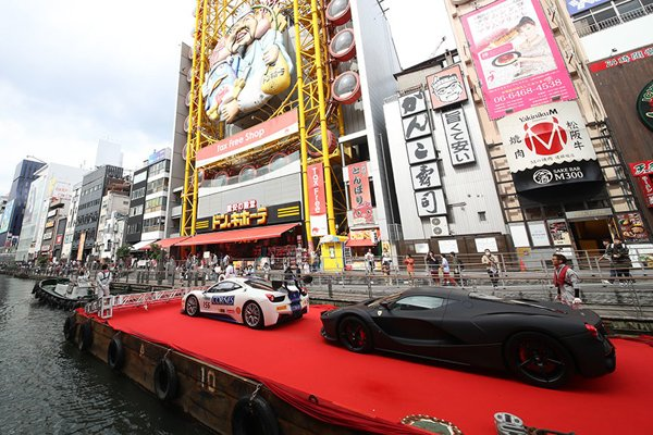 Ferrari fête 50 ans de présence au Japon