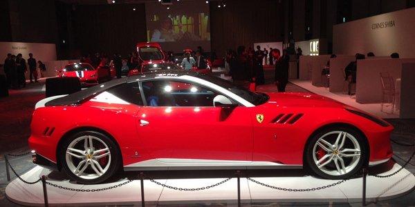 La Ferrari SP FFX se dévoile