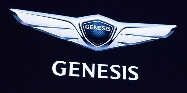 Genesis : Hyundai crée sa marque de luxe