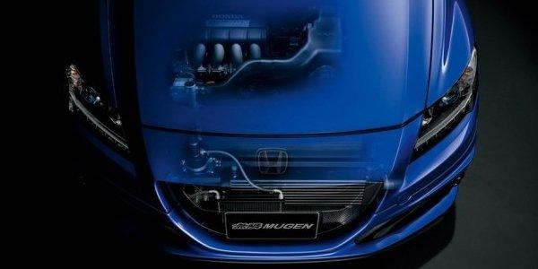 Le Honda CR-Z mute en Mugen RZ !