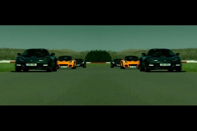 Lotus confirme l'arrivée de son Hypercar électrique