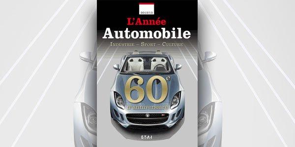 Jeu-concours : l'Année Automobile