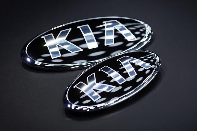 Kia : un concept électrique pour Genève