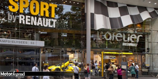 Expo : l'Atelier Renault pur jus !