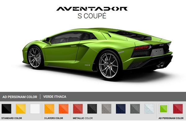 Configurez votre Lamborghini Aventador S
