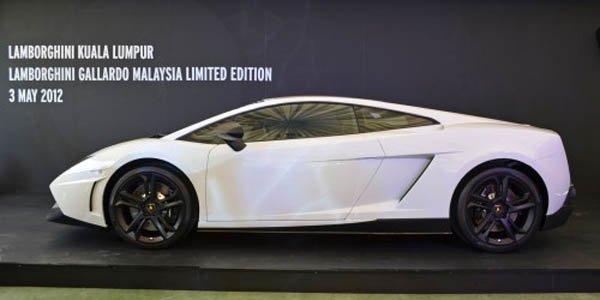 Lamborghini Gallardo Malaysia Limited