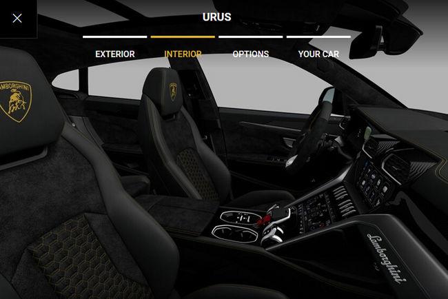 Lamborghini Urus : le configurateur