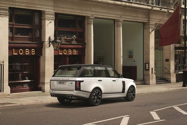 Un pack Design signé SVO pour le Range Rover