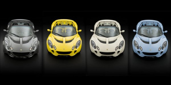 Lotus Elise Club Racer : plus de style