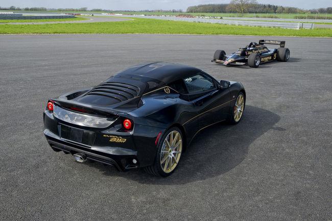 Lotus Evora Sport 410 GP Edition : pour l'Amérique